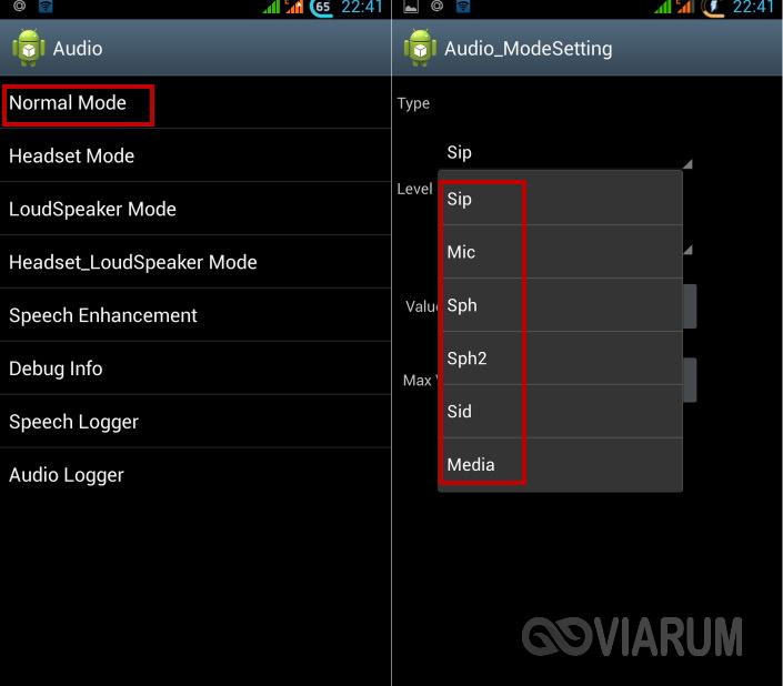 inzhenernoe-menu-android-5.jpg