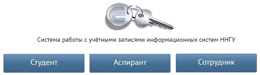 nngu-im-lobachevskogo-2.jpg