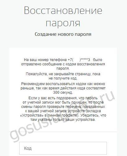 vvedenonevernoeimyapolzovatelyailiparolg_6487E356.jpg