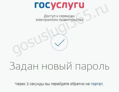 vvedenonevernoeimyapolzovatelyailiparolg_EB7751C2.jpg