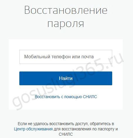 vvedenonevernoeimyapolzovatelyailiparolg_0977E9B8.jpg