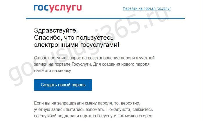 vvedenonevernoeimyapolzovatelyailiparolg_F6623DD8.jpg