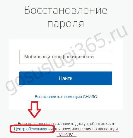 vvedenonevernoeimyapolzovatelyailiparolg_9FB6D32E.jpg