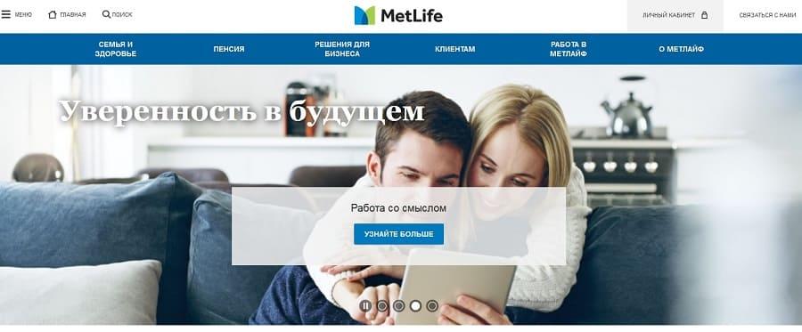 metlife3.jpg