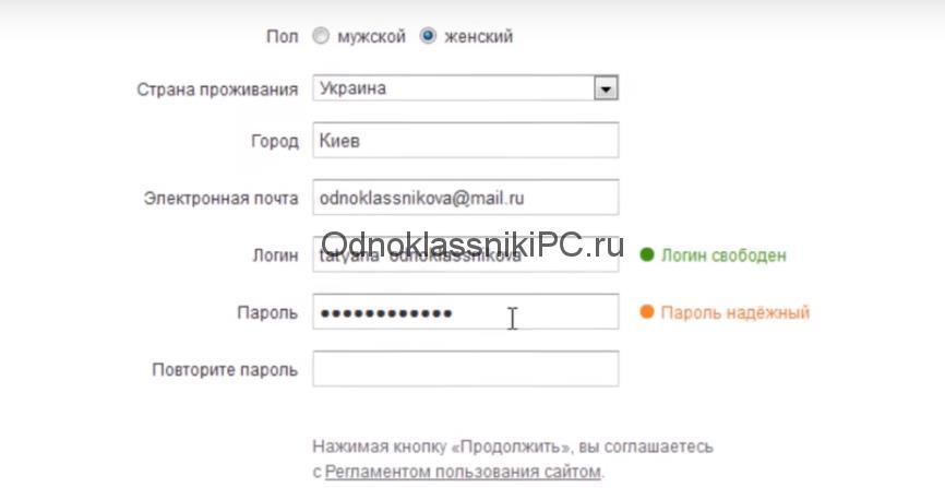 Nadyozhnost-parolya.jpg