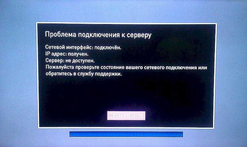 Vozmozhnyie-oshibki-i-problemyi.jpg