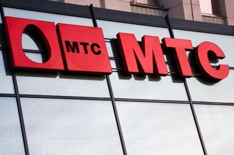 mts-bank-2.jpg