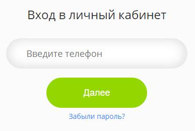 Sibirskie-seti-vhod-v-lichnyj-kabinet.jpg