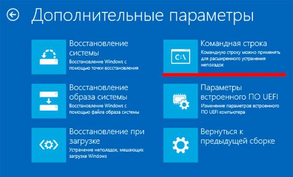 diagnostics-additional-options.jpg