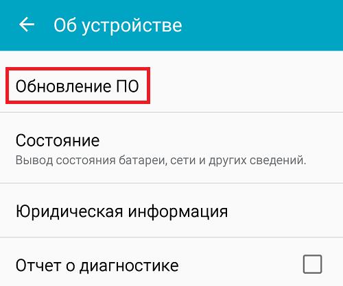 chto-znachit-ne-zaregistrirovan-v-seti-na-smartfone7.png