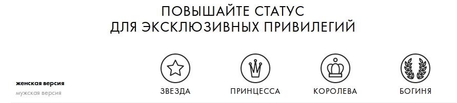 zhenskaya.jpg