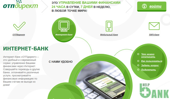 internet-bank-otp-direkt.jpg