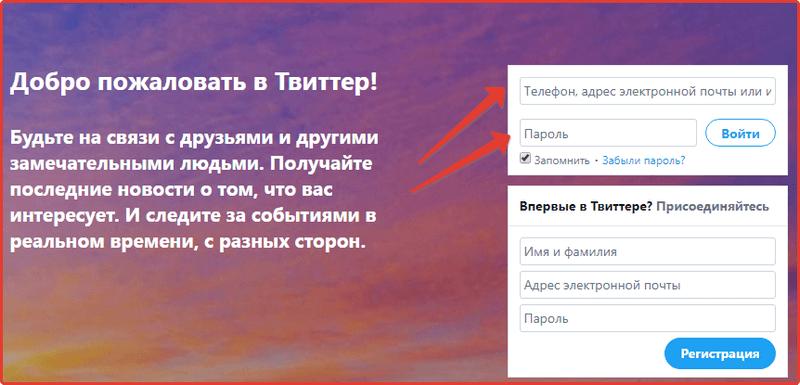 tvitter-akkaunt-vzlomali-shag-2.png