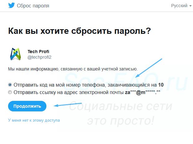 screenshot_21-3.png