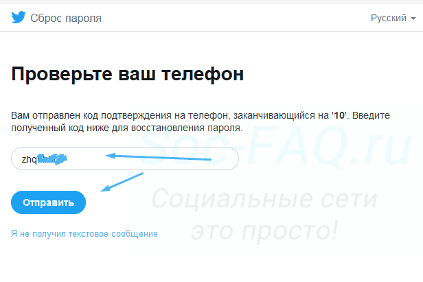 screenshot_5-8.png