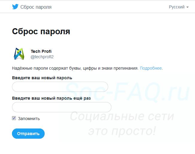 screenshot_6-3.png