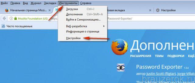 paroli-ff-16-640x274.jpg