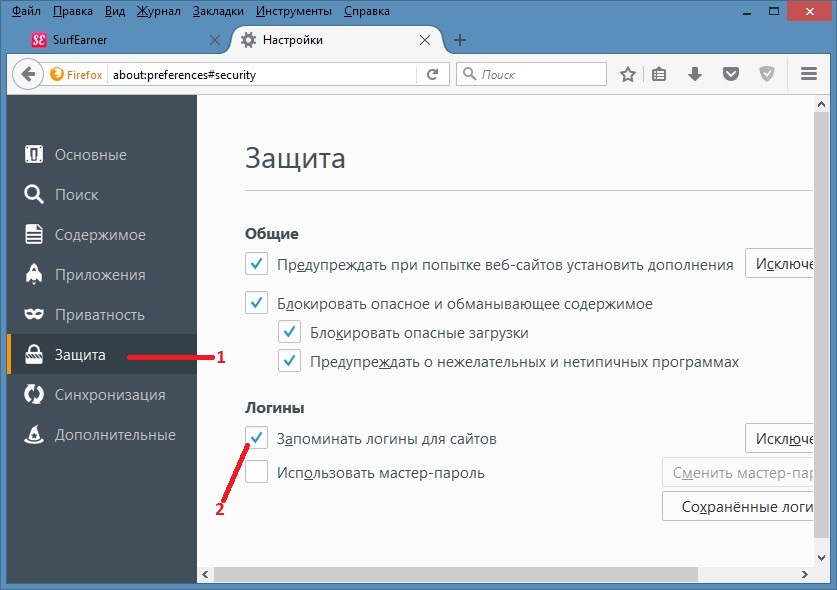 Why-passwords-are-not-saved-in-Mozilla-Firefox.jpg