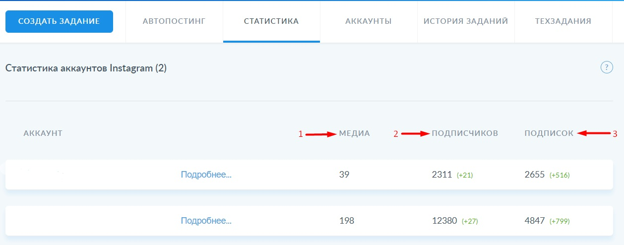 insta-analyz5.jpg
