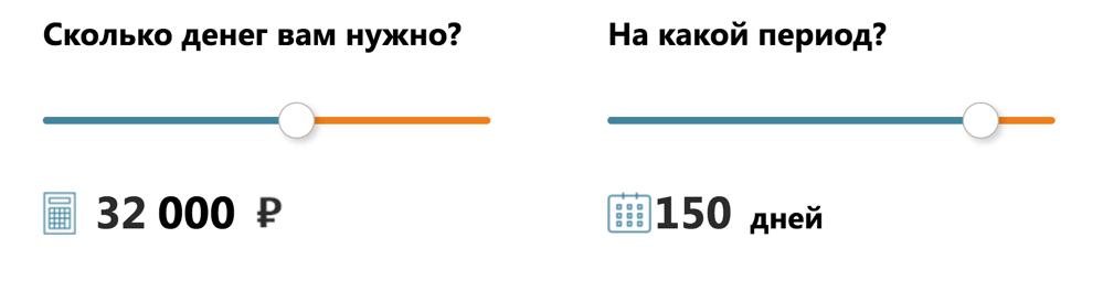 tai-m-zai-m-kalkulyator.png