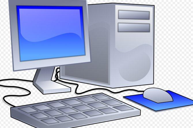 kompyuter-dlya-nastrojki-interneta.jpg