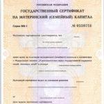 Sertifikat-MK-150x150.jpg