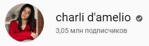 youtube-kanal-charli.png