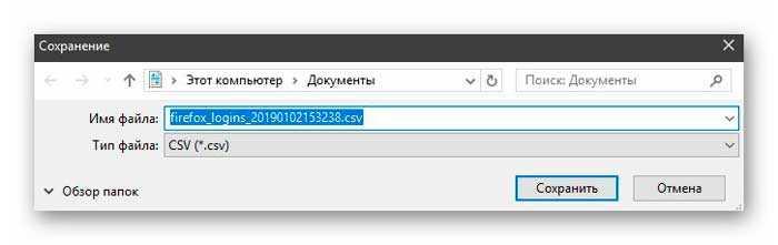 Mozilla_1.jpg