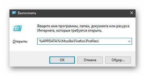 Mozilla_5.jpg