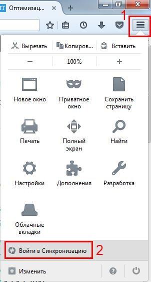 kak-sohranit-zakladki-v-firefox-4.jpg