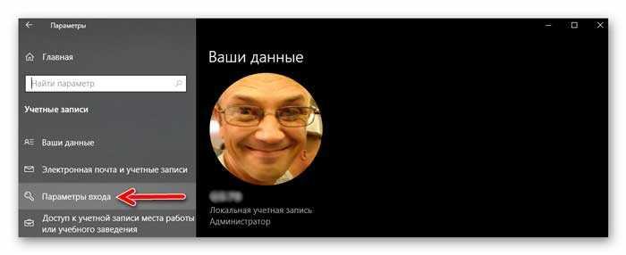 netplwiz_8.jpg