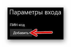 netplwiz_6.jpg