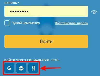 mosoblgaz-lichnyj-kabinet-4.jpg