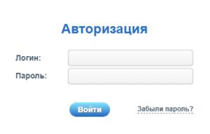 Lichnyj-kabinet-300x191.png