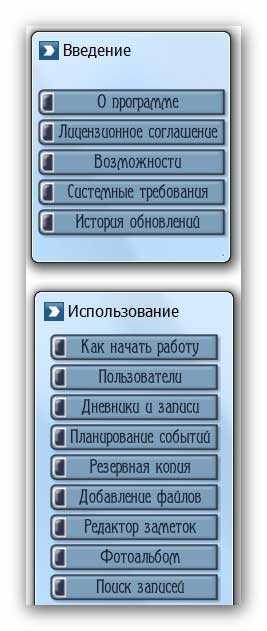 Optimakomp112.jpg