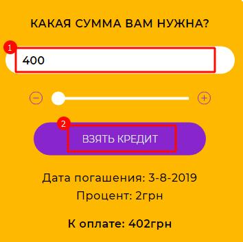pyixfn64.png
