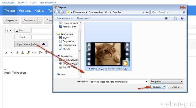 otpr-video-pochta-1-640x353.jpg