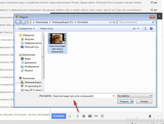 otpr-video-pochta-4-640x485.jpg