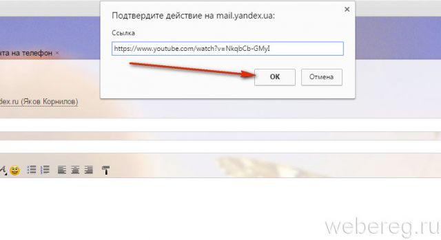 otpr-video-pochta-12-640x349.jpg