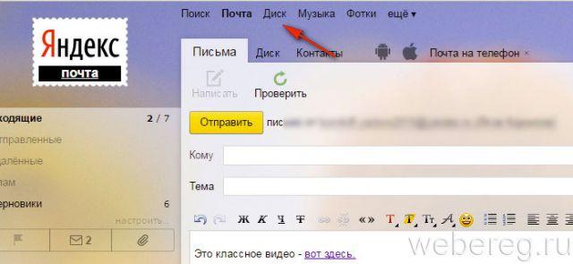 otpr-video-pochta-20-640x295.jpg