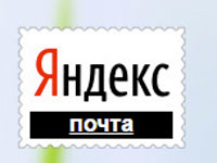 otpr-foto-yandex.jpg