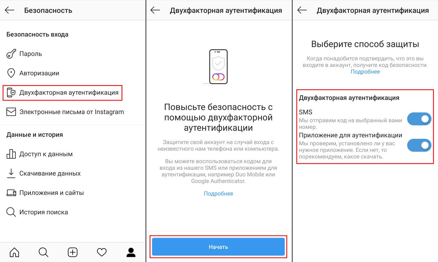 privacy-security-instagram-screen-2.jpg