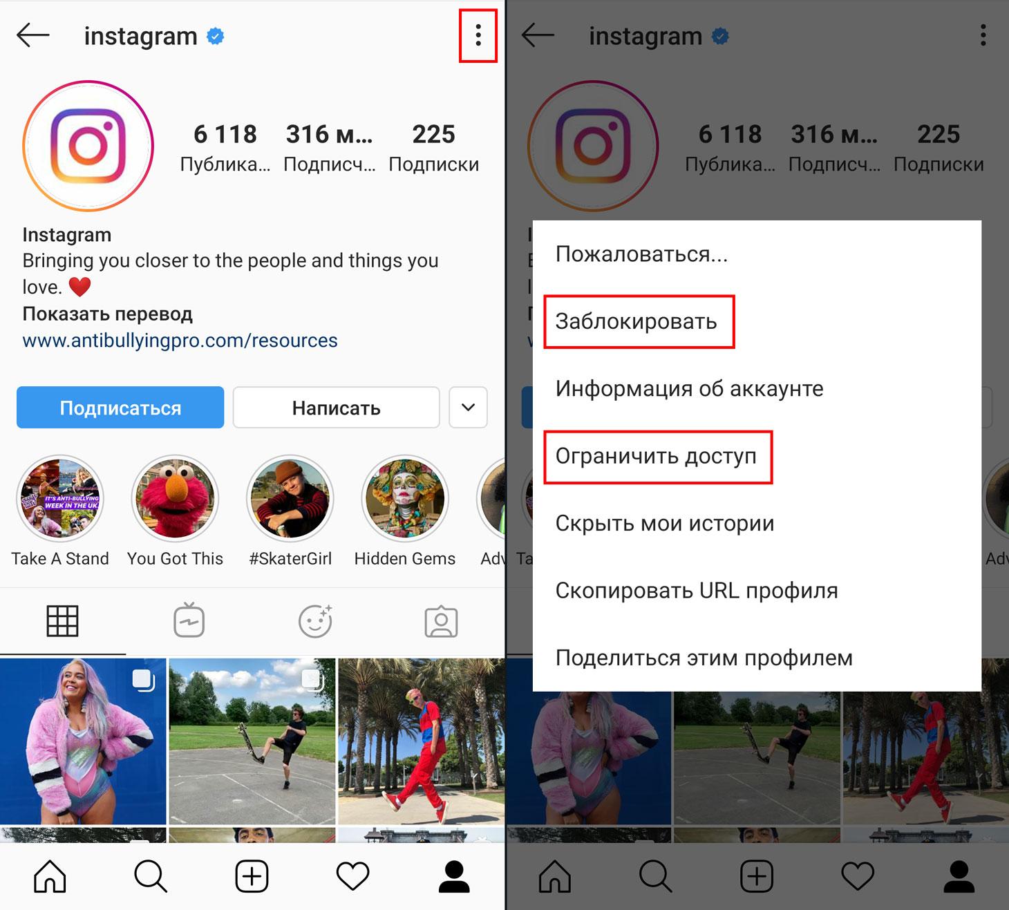 privacy-security-instagram-screen-11.jpg