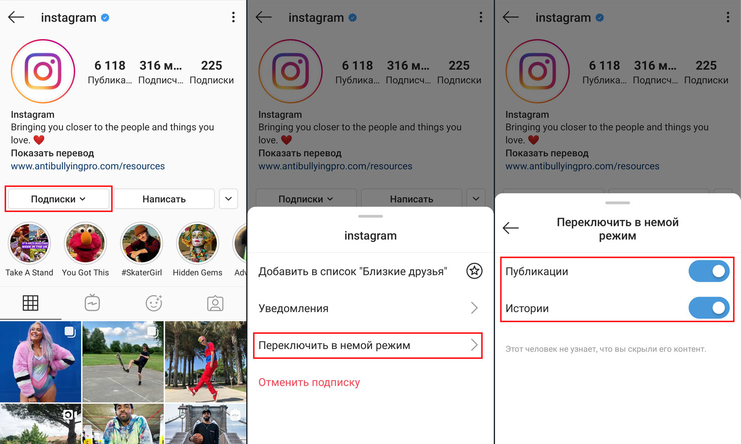 privacy-security-instagram-screen-12.jpg
