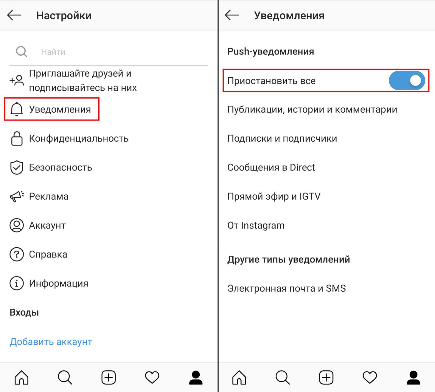 privacy-security-instagram-screen-13.jpg