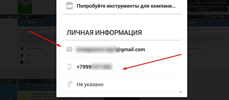 kk_zshtt_inst_ot_vzlma_5_xakepam_net.jpg