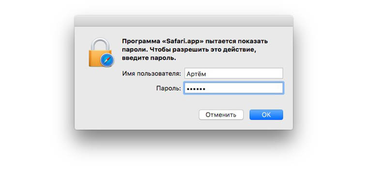 passwords_in_safari_3.jpg