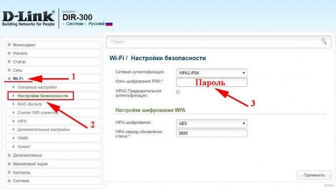 kak-pomenyat-parol-na-mts-routere-instrukcii-i-rekomendacii2.jpg