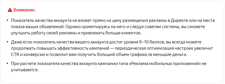 screenshot-yandex.ru-2019-12-17-12-49-31-691.png