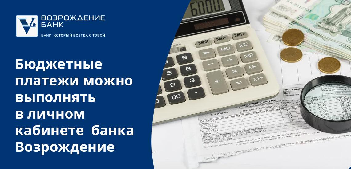 vbank-lichnyj-kabinet-3.jpg